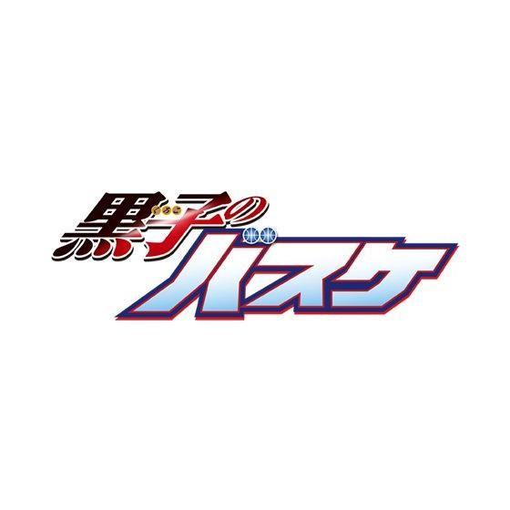 【mini】黒子のバスケ ホログラム缶バッジ