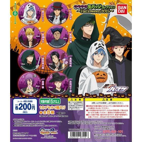 黒子のバスケ カプセル缶バッジ in Halloween2