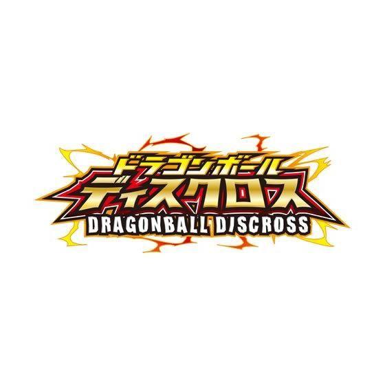 ドラゴンボールディスクロス6弾-全開バトル編-
