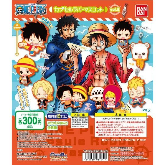From TV animation ONE PIECE カプセルラバーマスコット vol.2