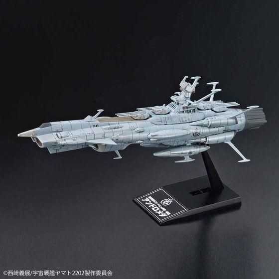 メカコレクション 地球連邦アンドロメダ級 一番艦 アンドロメダ