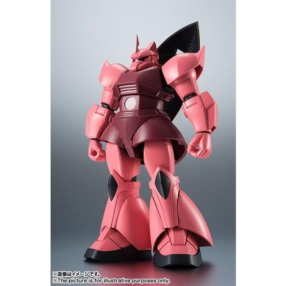 ROBOT魂 〈SIDE MS〉 MS-14S シャア専用ゲルググ ver. A.N.I.M.E.