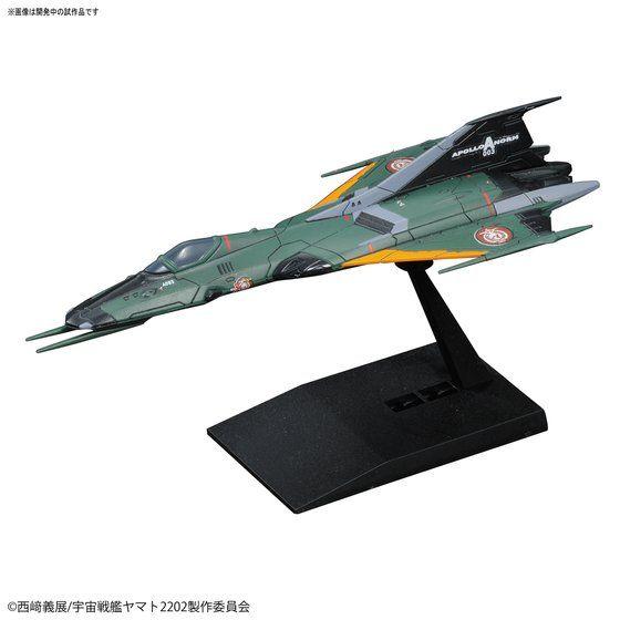 メカコレクション 99式空間戦闘攻撃機 コスモファルコン(空母搭載機)