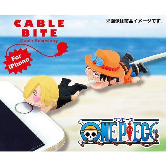CABLE BITE ワンピース(サンジ、エース)