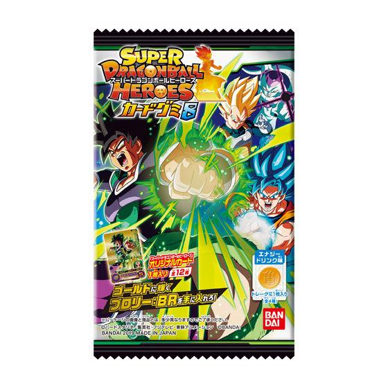 スーパードラゴンボールヒーローズカードグミ8