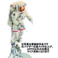 1/10 ISS船外活動用宇宙服
