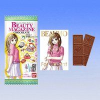 BEAUTY MAGAZINE CHOCOLATE  STAGE.2