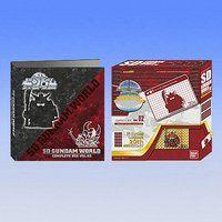 SDガンダムワールド コンプリートボックス Vol.2