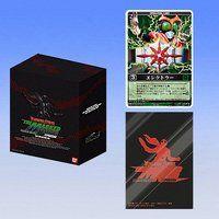 レンジャーズストライク THE MASKED RIDER EXPANSION ベルトコレクションBOX