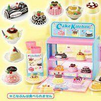 こなぷん スペシャルケーキキッチン