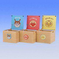 アンパンマン 木製おかたづけボックス 3種