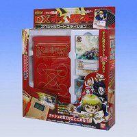 DX 赤い魔本 スペシャルカードエディション