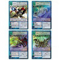 デジタルモンスターカードゲーム ブースター7「戦慄の皇帝竜」