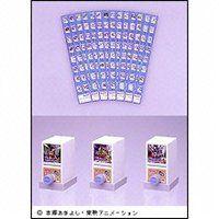 デジタルモンスターカードゲーム ミニミニカードダスPART2