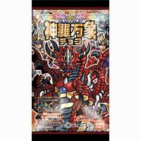 神羅万象チョコ 大魔王と八つの柱駒(ピラー) 第3弾