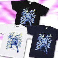 仮面ライダー鎧武 大人用Tシャツ