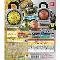 仮面ライダー鎧武 サウンドロックシードシリーズ カプセルロックシード13