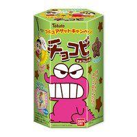 14チョコビ チョコレート味(秋R)