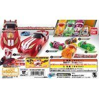 仮面ライダードライブ ガシャポンシフトカー01