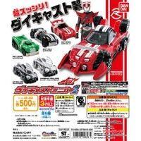 仮面ライダードライブ ダイキャストミニカー1