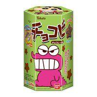15チョコビ チョコレート味(秋R)