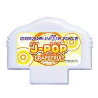 �J���I�P�����L���p�[�e�B�@�~���[�W�b�N�������@J-POP GRAPEFRUIT