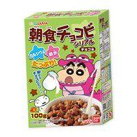 クレヨンしんちゃん 朝食チョコビシリアル
