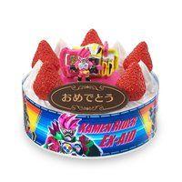 キャラデコお祝いケーキ 仮面ライダー エグゼイド