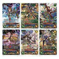 GRANBLUE FANTASY Trading Card Game 〜決意の輝き〜 【GBF-BO03】 自販機