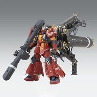 "MG 1/100 高機動型ザク""サイコ・ザク"" Ver.Ka(GUNDAM THUNDERBOLT版)"
