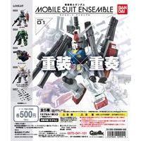 機動戦士ガンダム MOBILE SUIT ENSEMBLE 01