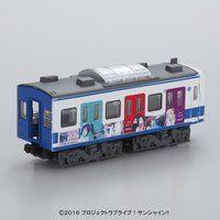 Bトレインショーティー 伊豆箱根鉄道3000系「ラブライブ!サンシャイン!!」ラッピング電車3