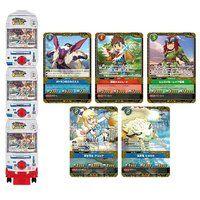 モンスターハンター ストーリーズ カードゲーム 第2弾 【MH02】 自販機