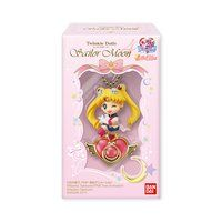 Twinkle Dolly セーラームーン4