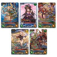 GRANBLUE FANTASY Trading Card Game 〜遥かなる蒼天〜【GBF-BO04】 自販機
