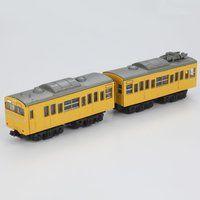 Bトレインショーティー 103系ATC高運転台(カナリヤ)
