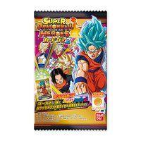 スーパードラゴンボールヒーローズ カードグミ2