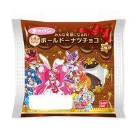 キラキラ☆プリキュアアラモード みんな笑顔になぁれ!ボールドーナツチョコ 4個入
