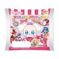 キラキラ☆プリキュアアラモード プリキュアペコリンドーナツ(リニューアルパッケージ)
