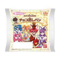 キラキラ☆プリキュアアラモード おいしく召し上がれ! チョコ蒸しパン