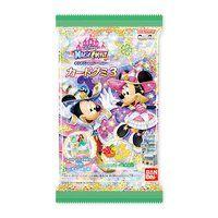 ディズニー マジックキャッスル キラキラシャイニー★スター カードグミ3