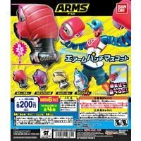 ARMS エアームパンチマスコット