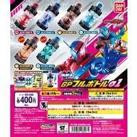 仮面ライダービルド GPフルボトル01