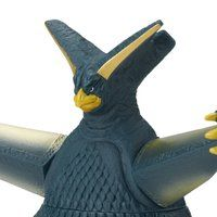 ウルトラ怪獣シリーズ 84 ギエロン星獣
