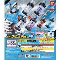 仮面ライダービルド GPフルボトル04