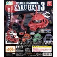 機動戦士ガンダム EXCEED MODEL ZAKU HEAD 3