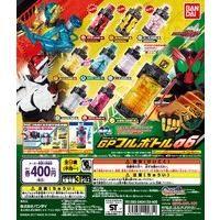 仮面ライダービルド GPフルボトル06