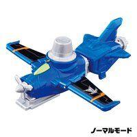 VSビークルシリーズ DXブルーダイヤルファイター