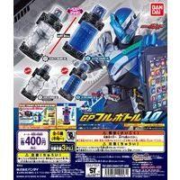 仮面ライダービルド GPフルボトル10
