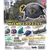機動戦士ガンダム MA&MS エアーマスコット